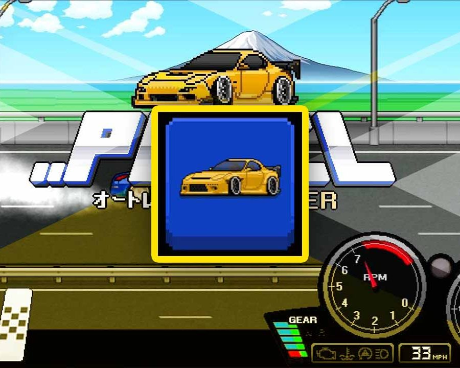 pixel car racer game cover